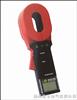 ETCR2000+ 钳型接地电阻仪