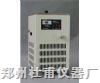 高低温循环泵