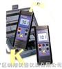 AZ-8855高精度温度计 |温度计