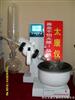 RE-2000E(小試驗)西安旋轉蒸發器