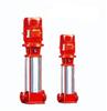 XBD-L多级分段式消防泵