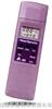 AZ-8703温湿度计