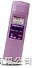 AZ-8701温湿度计