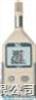 AR827温湿度计|温湿度仪|测温测湿仪