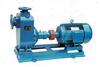 ZX自吸泵|ZX不锈钢自吸泵|卧式自吸泵