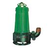 WQK/QG带切割潜水排污泵|切割式无堵塞排污泵