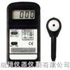 TN-2340紫外照度計|紫外強度計