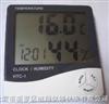 HTC-1温湿度计,大屏幕温湿度计