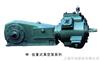 W型往複式真空泵