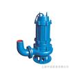 WQ汙水提升泵