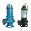 JYWQ自動攪勻排汙泵