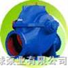 SOW蜗壳式双吸泵