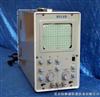 GSX-J2458教学示波器 示波器