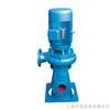 LW无堵塞立式排污泵|立式污水泵|LW直立式排污泵