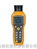 DM-01   激光测距仪,手持式激光测距仪