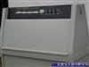EUV-P紫外光加速老化试验机