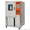 ETH-150/ETH-225/ETH-408温度循环试验箱/温循箱