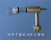 YYW-1海光GGX-6系列原析雾化器喷嘴