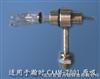 YYW-1北京瀚时CAAM2001系列原子吸收雾化器喷嘴
