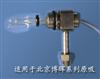 YYW-1北京博晖系列原析雾化器喷嘴