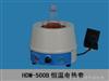 HDM数显调温电热套
