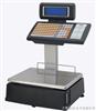 L560DE/L585DE/L595DE电子收银条码秤