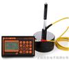 EH840便攜式里氏硬度計
