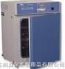 GNP-9270供应我司重点主打产品——优质锈钢内胆微电脑控温隔水式恒温培养箱