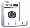 TSB014 標準幹洗機