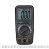 DT-920小型数字万用表