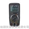 DT-930数字万用表