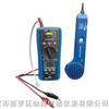 LA1014网络测试仪,电线/电缆探测仪