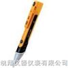 AC-8测电笔