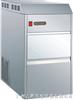 IM系列商用制冰机