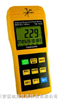 TM-192D三轴低频电磁波测试仪