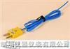 TPK-1表面热电偶,空气热电偶,表面探头,空气探头