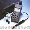 HI9143便携式溶解氧仪