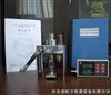 SJ-10型饰面砖粘结强度检测仪