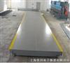 SCS舟山汽车地磅公司,10吨电子地磅价格,浙江省市地磅厂家