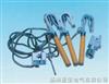 JDX-10KVJDX系列携带型短路接地线 /(10kv)系列携带型短路接地线