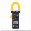 DM6056A数字钳形表