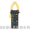 MS2101 交直流鉗形表