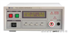 ZC7120直流耐压仪/交直流耐压测试仪/耐压仪