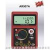 AR916B絕緣電阻測試儀 、高壓兆歐表