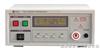 ZC7112程控交直流耐压测试仪/耐压测试仪
