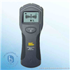 AR906木质/金属探测器/交流电探测器