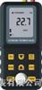 AR850超声波测厚仪