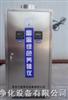 NX绿色养殖仪|青岛臭氧养殖仪|养殖仪价格