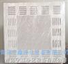 NX吸顶式空气净化器/吸顶式空气净化器价格/空气净化器