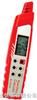 AZ8715笔式炎热指数计